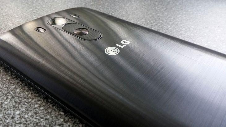 Zdjęcie LG G3 zrobione LG G3