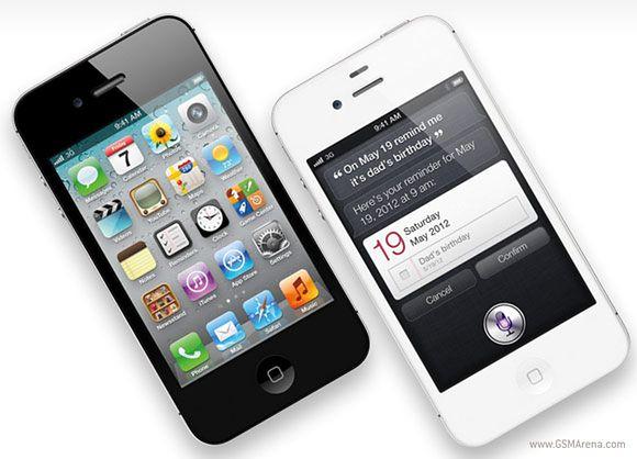Będzie blokada iPhone'a 4S? (fot. GSM Arena)