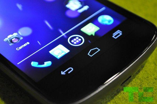 Przyciski Nexusa | fot. techcrunch.com