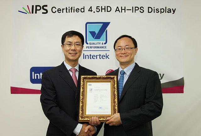 LG ujawnia nowy ekran AH-IPS (fot. Ubergizmo)
