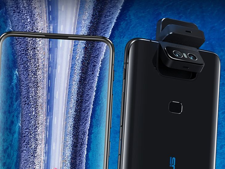 ASUS ZenFone 6 na dniach doczeka się następcy