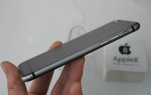 Atrapa iPhone'a 6