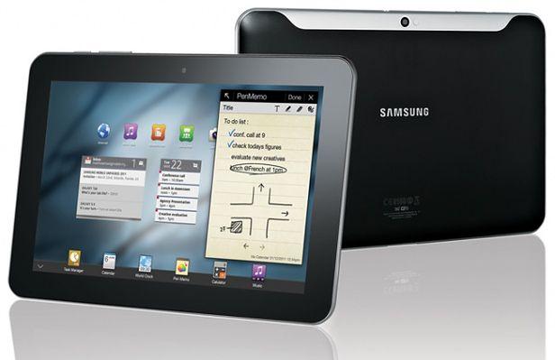 Nowe Galaxy Taby - drogie?