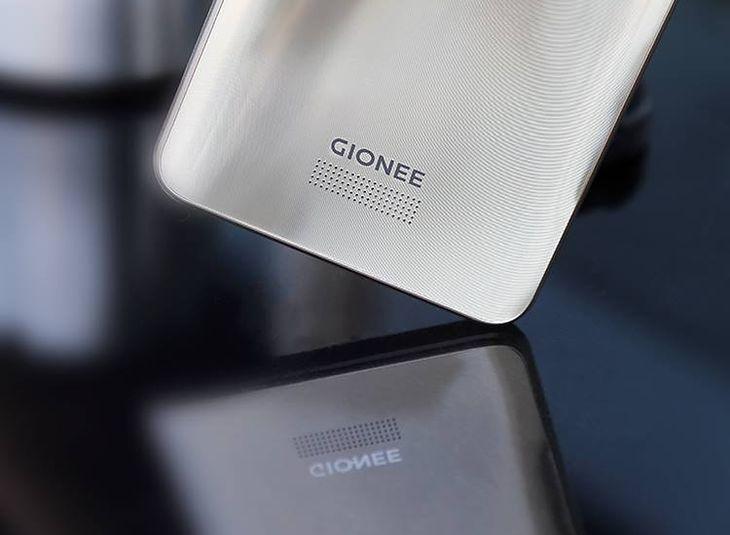 Gionee szykuje się już do prezentacji bardzo ciekawego smartfona