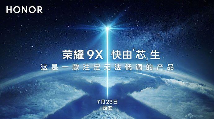 Honor 9X już 23 lipca