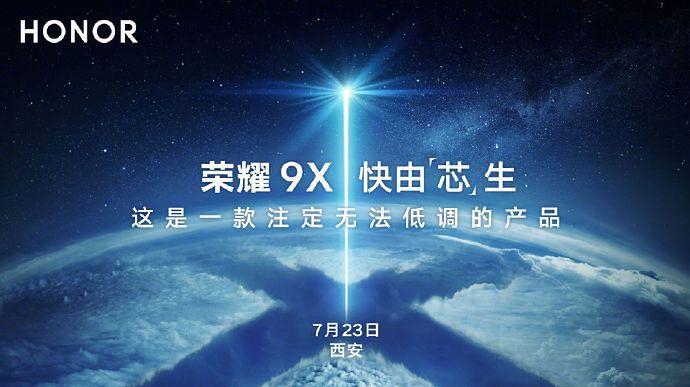 Honor 9X pojawi się już 24 lipca