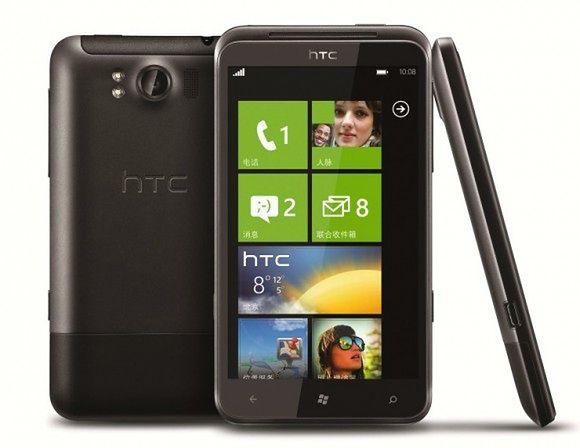 HTC Eternity (fot. windowsteamblog.com)