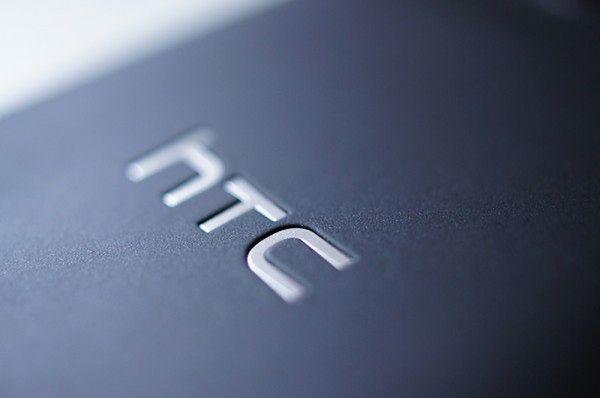 HTC One - nowa rodzina Androidów? (fot. gsmdome.com)