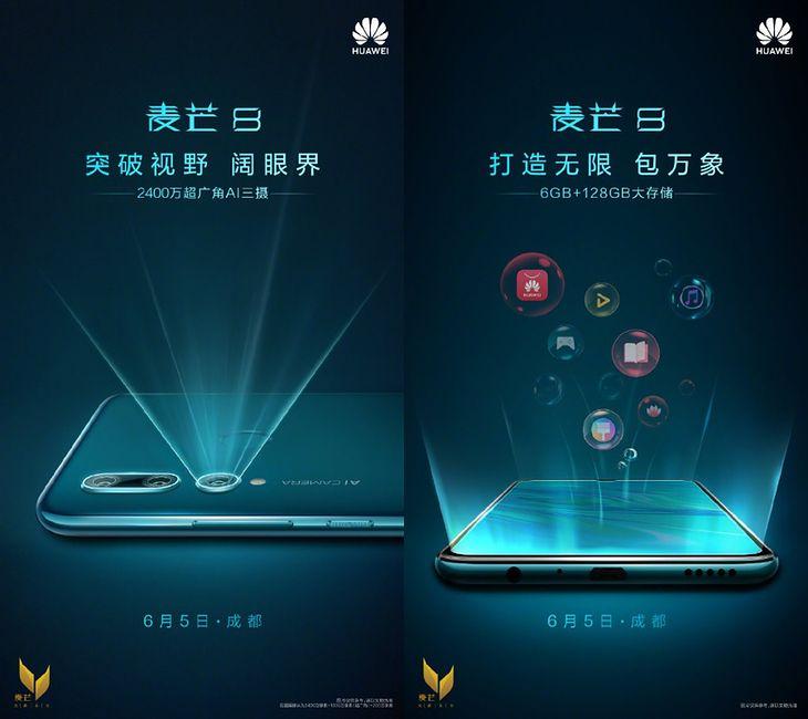 Huawei Maimang 8 już wkrótce