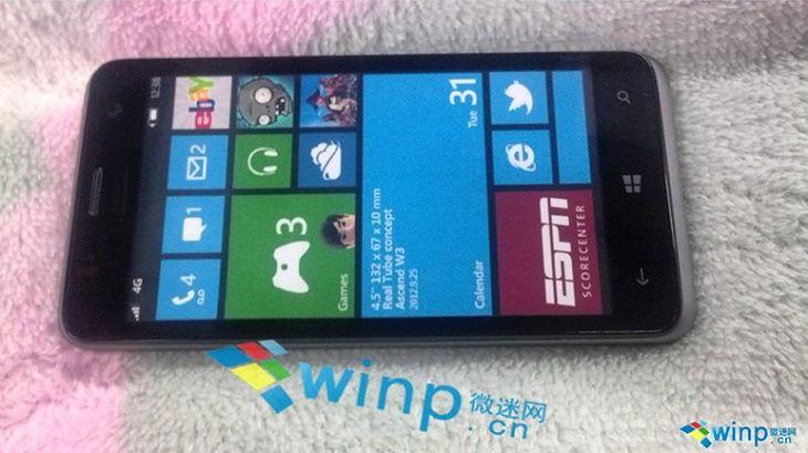 Huawei W2 | fot. winmp.cn