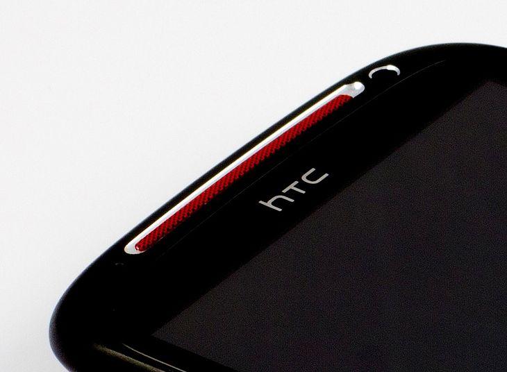 HTC Sensation XE   fot. wł.