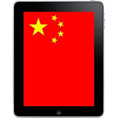 iPad zakazany? (fot. technobuffallo.com)