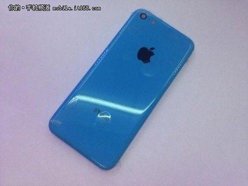 iPhone 5C (fot. mobile.it168.com)