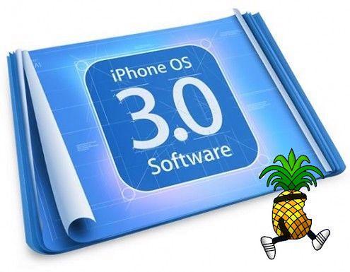 iphone-firmware-3