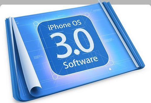 iphone-3.0