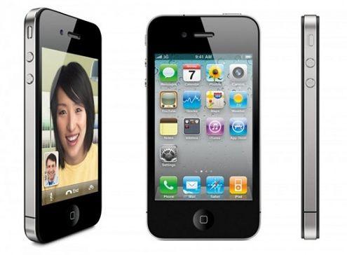 Iphone Na Allegro Czyli Prosta Oszczednosc Komorkomania Pl