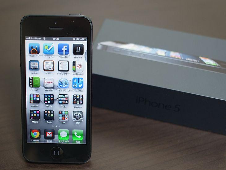 iPhone 5 (fot. ColdSleeper)