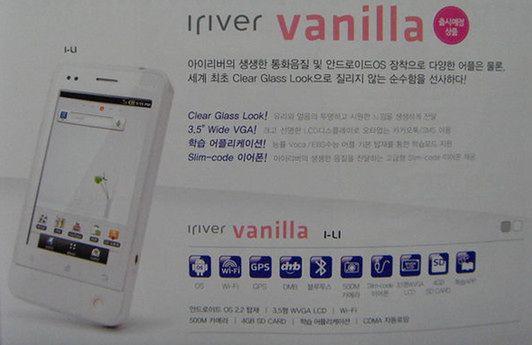 iRivery z Androidem | cetizen