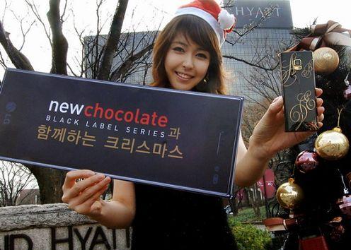 LG-BL40-New-Chocolate-Christmas-Edition-