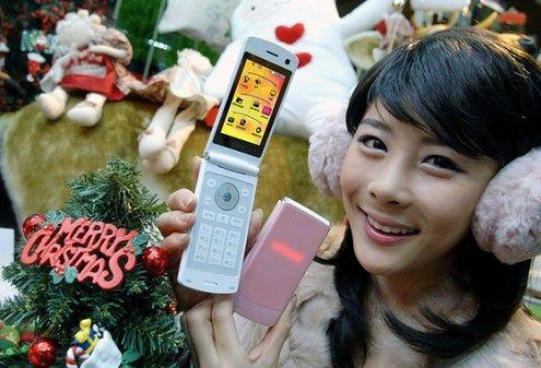 LG Pastel SU410 01
