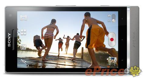Sony Xperia SL   fot. ePrice