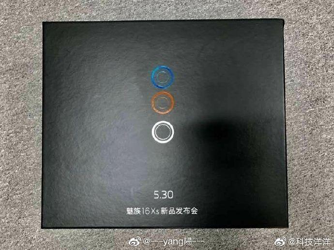 Meizu 16Xs wkrótce trafi do sprzedaży