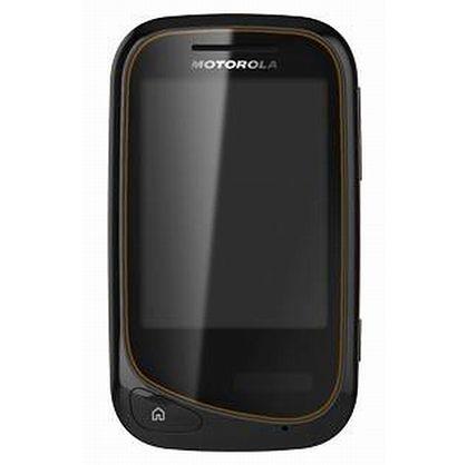 Motorola EX130