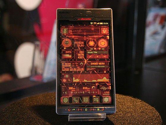 169849d6a3 Sharp SH-06D - smartfon dla fanów anime  wideo