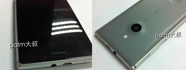 Nokia Catwalk (fot. Baidu)
