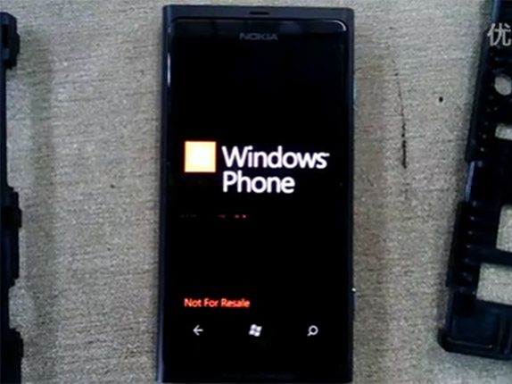 Nokia Sea Ray | fot. pocketnow.com