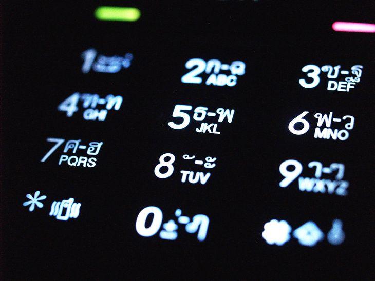 Wystarczy kilka kliknięć, by sprawdzić, w jakiej sieci jest numer telefonu