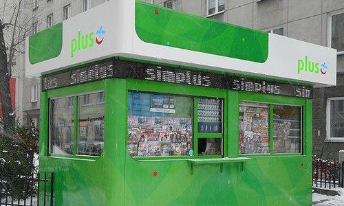 Zielone kioski Plusa w 25 miastach Polski
