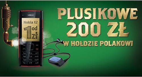 Odbierz Plusikowe w gotówce - z bankomatu
