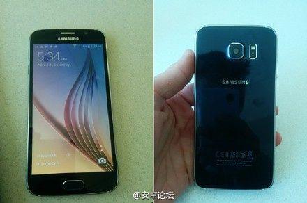 Kopia Samsunga Galaxy S6