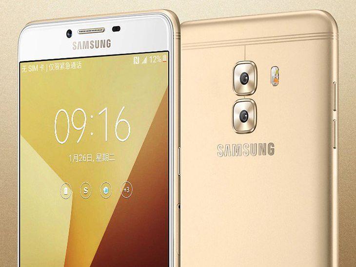 Galaxy C9 Pro - zmodyfikowane zdjęcie
