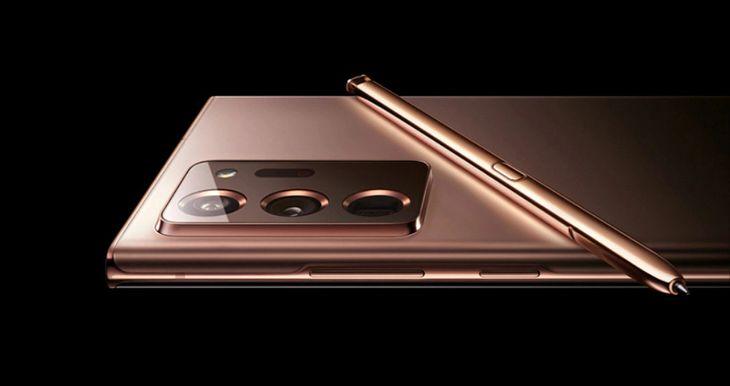 Zdjęcie Galaxy S20 Ultra pojawiło się na stronie Samsunga