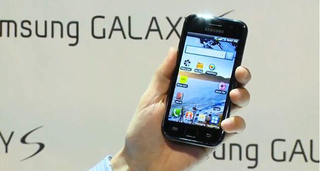 Nazwa Galaxy zastrzeżona w Rosji? (fot. dailytech.pl)