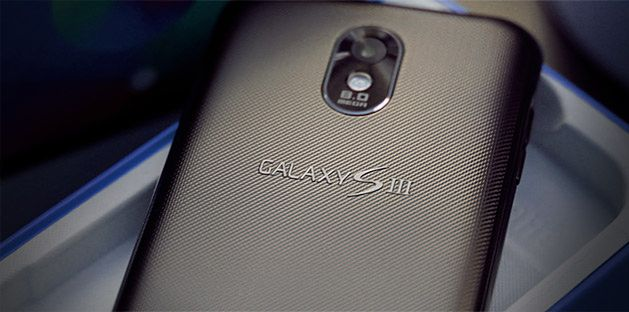 Imponujący Galaxy S III? (fot. Android and Me)