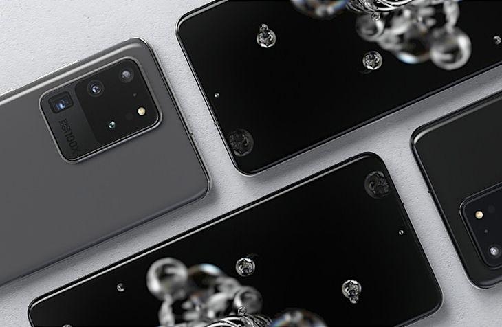 Następcą Galaxy S20 Ultra będzie Galaxy S21 Ultra?
