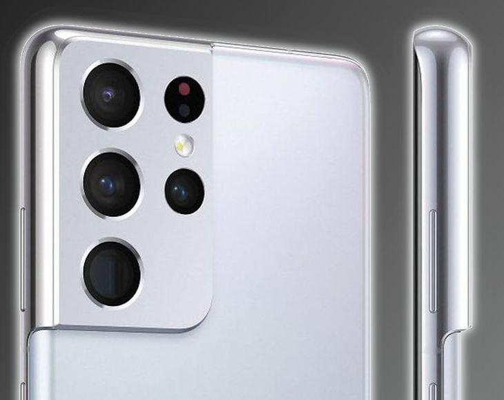 Samsung Galaxy S21 Ultra na zdjęciu prasowym