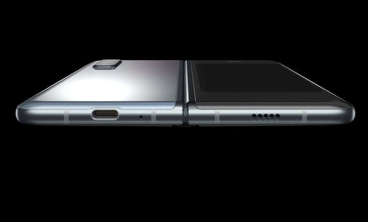 Samsung Galaxy Fold wkrótce doczeka się następcy