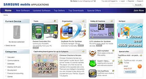 samsung-mobile-application-store1
