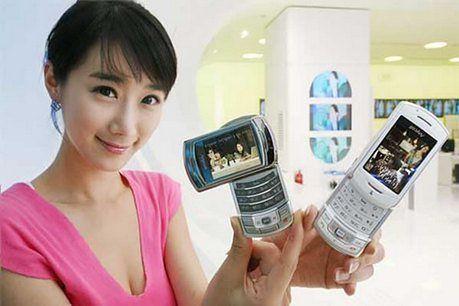 Samsung SCH-B710 z DMB w sprzedaży   Komórkomania pl