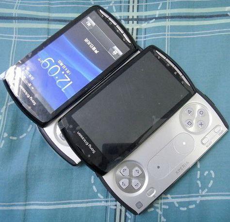 Sony Ericsson Xperia PlayStation Phone