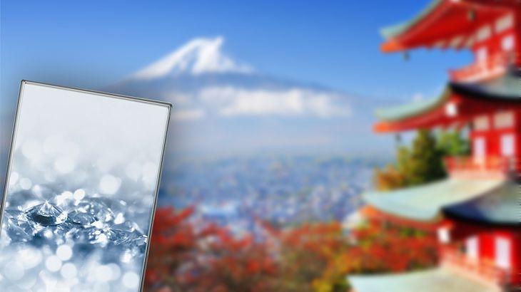 Zmodyfikowane zdjęcie: Japonia