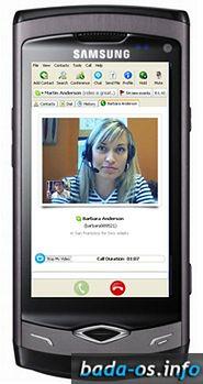 Skype dla Bada OS