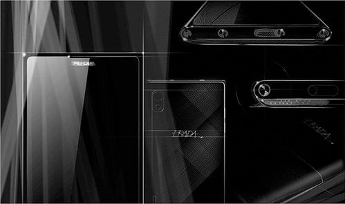 Smartfon LG Prada - zwiastun, fot. LG