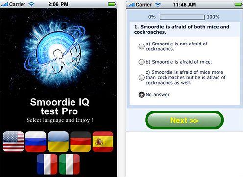 Smoordie IQ Pro