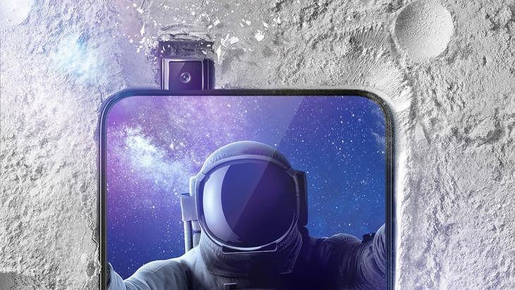 vivo szykuje kolejny innowacyjny smartfon