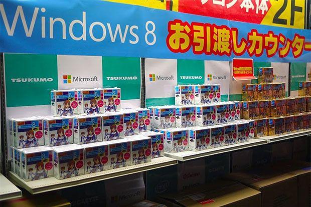 Windows 8 | fot. engadget